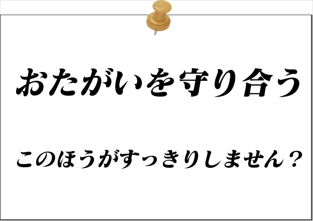f:id:inaba20151011:20200819224856j:plain