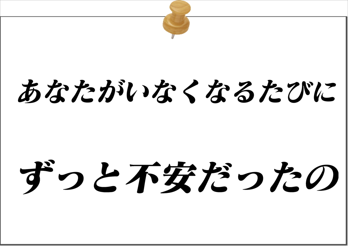 f:id:inaba20151011:20200819225021j:plain