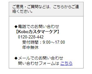 f:id:inaba20151011:20201221133954p:plain