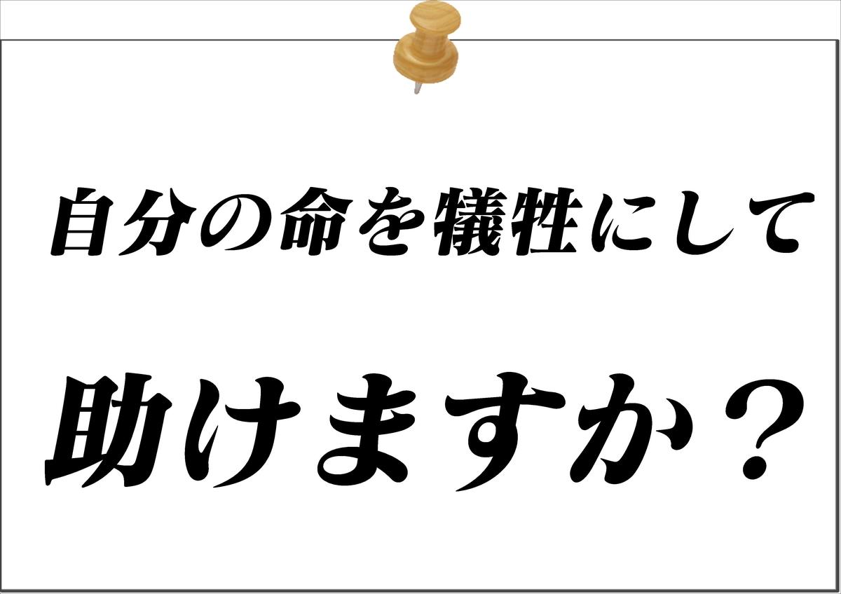 f:id:inaba20151011:20210306164427j:plain