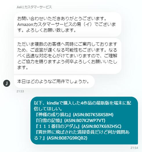 f:id:inaba20151011:20210716233047p:plain
