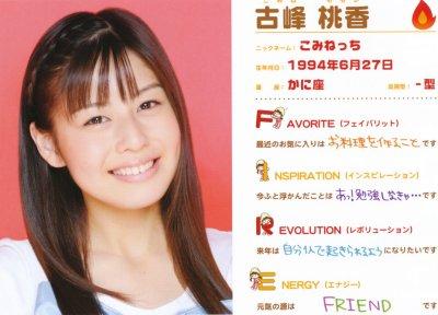 f:id:inabaatsuko:20091224062525j:image