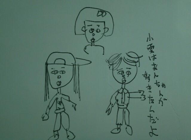 f:id:inabadaiki:20170223114801j:image