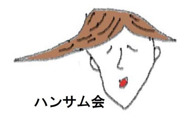 f:id:inabadaiki:20200108085018j:image