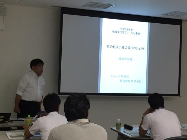f:id:inagaki-kenzai:20160915181211j:plain