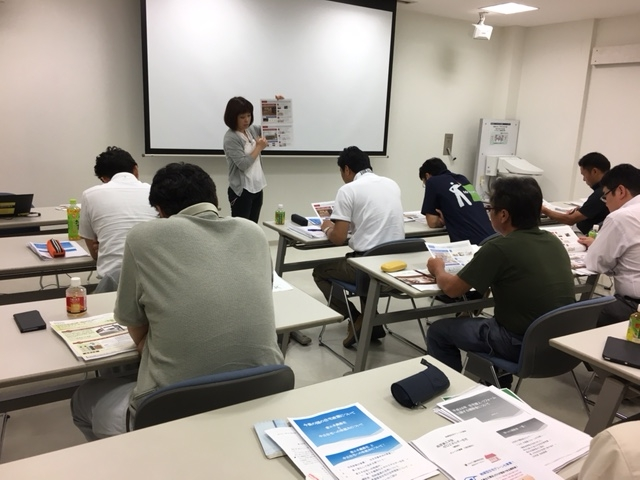 f:id:inagaki-kenzai:20160915190743j:plain