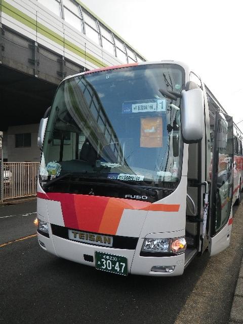 f:id:inagaki-kenzai:20171111084259j:plain