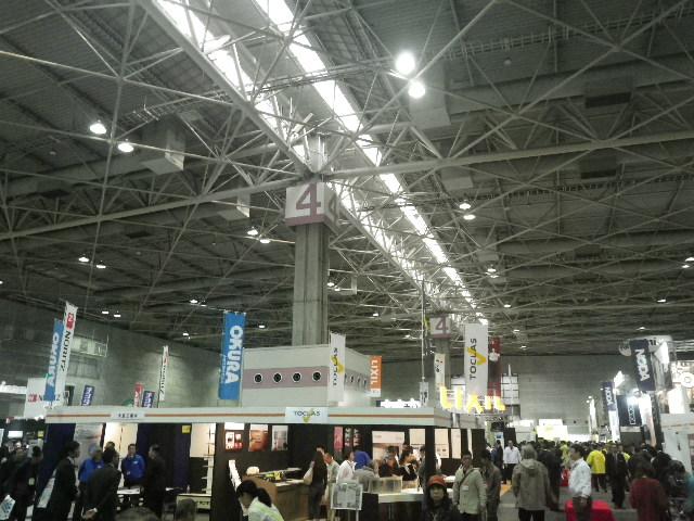 f:id:inagaki-kenzai:20171111110117j:plain