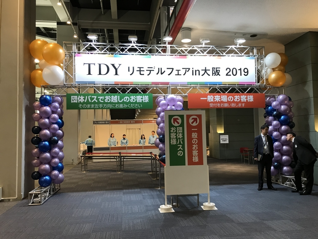 f:id:inagaki-kenzai:20190126125515j:plain