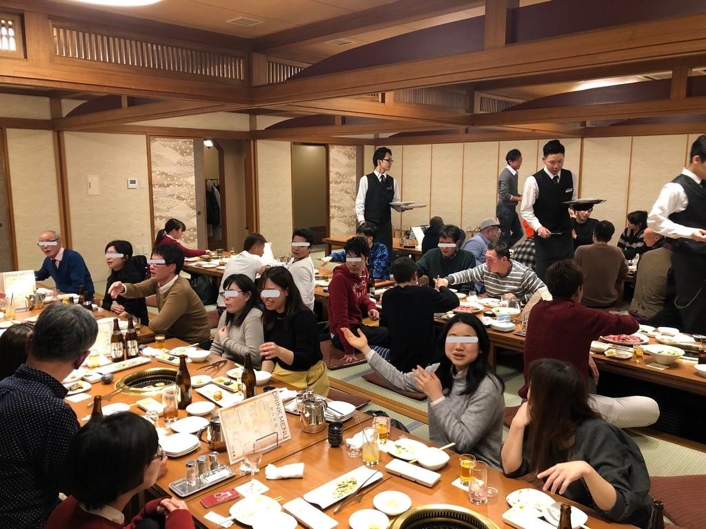 f:id:inagaki-kenzai:20190129083819j:plain