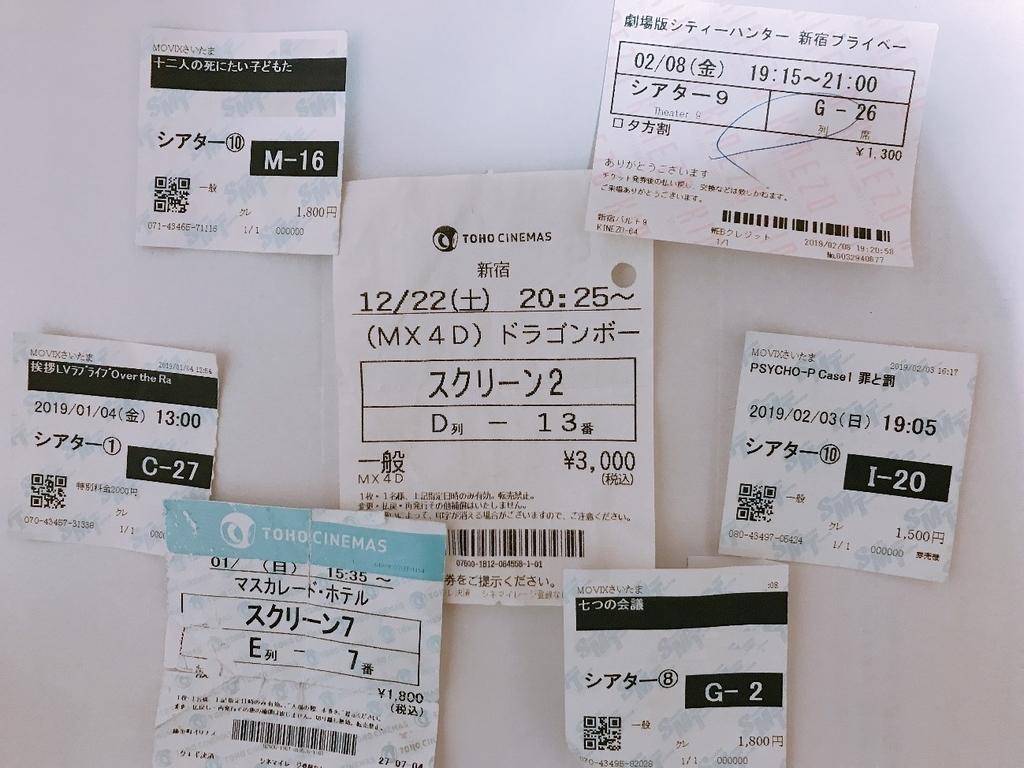 f:id:inagaki-staff:20190227102826j:plain