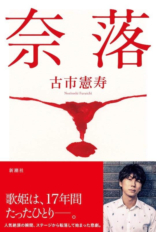f:id:inagaki-staff:20200131162504j:plain