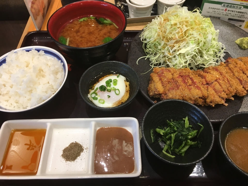 f:id:inagakidai:20180507232421j:plain