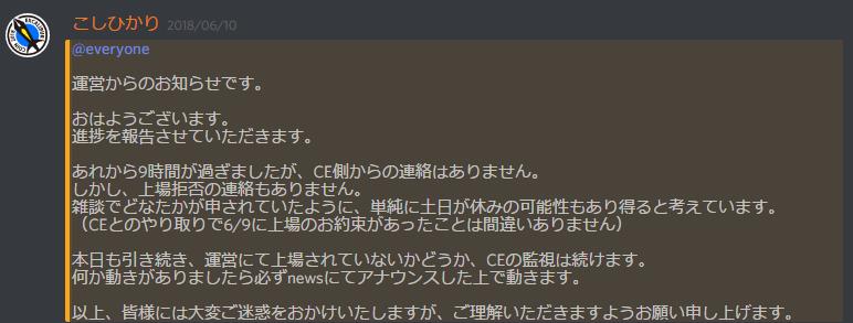f:id:inago9:20180711231723p:plain