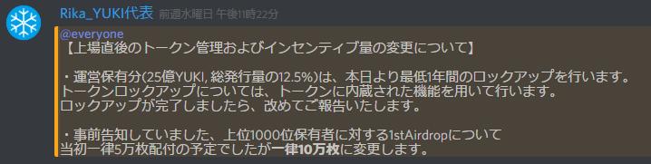 f:id:inago9:20180713221505p:plain