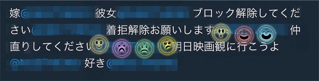 f:id:inago_cha:20170823022004j:image