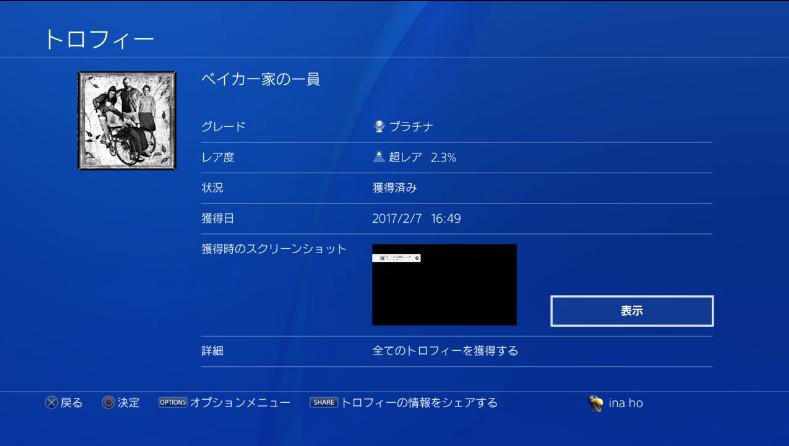 f:id:inaho0208:20170324221315p:plain