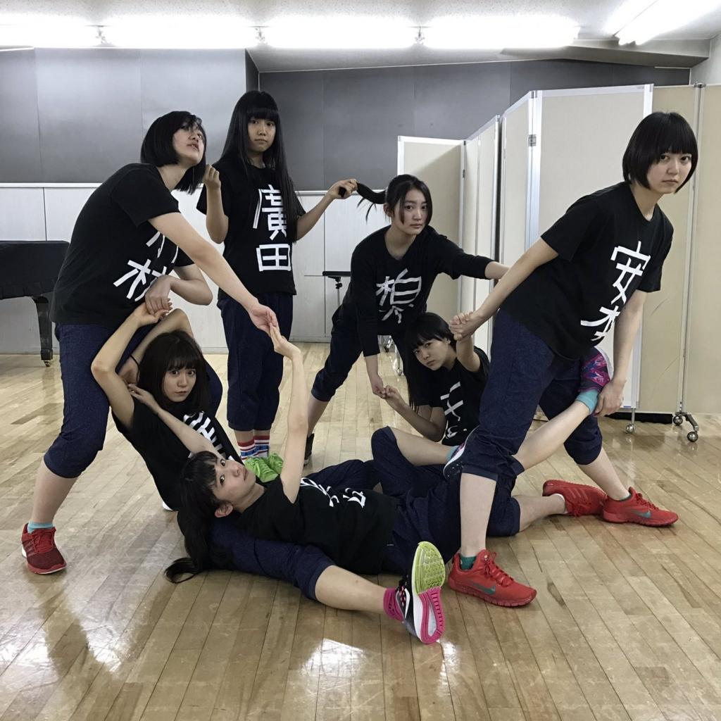 f:id:inaho0208:20170402174752j:plain