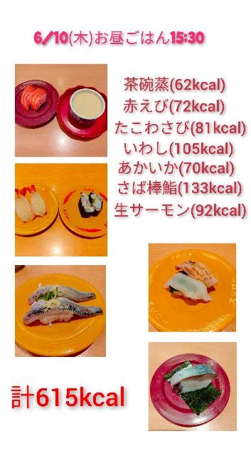 f:id:inaho30:20210611101038j:image