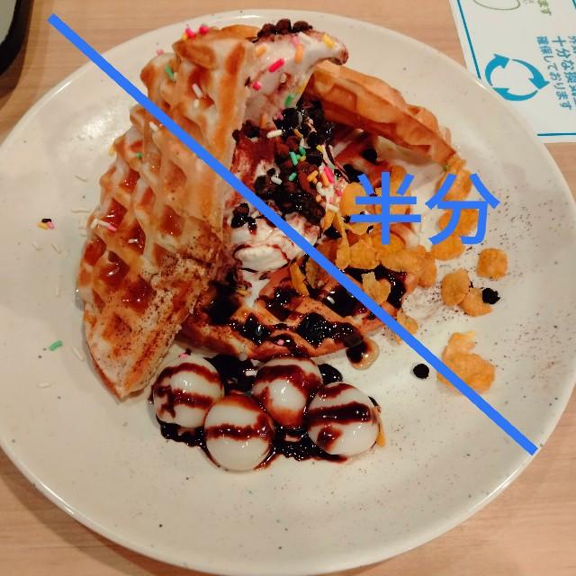 f:id:inaho30:20210803223819j:plain
