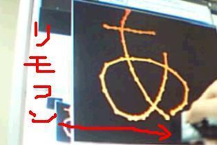 f:id:inajob:20071218220148j:image