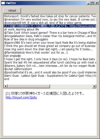 f:id:inajob:20080924032356p:image