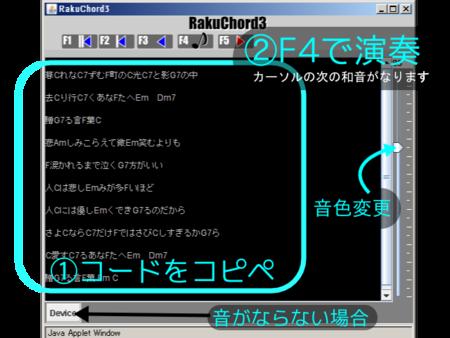 f:id:inajob:20090121214826p:image