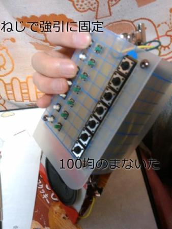 f:id:inajob:20100131184530p:image