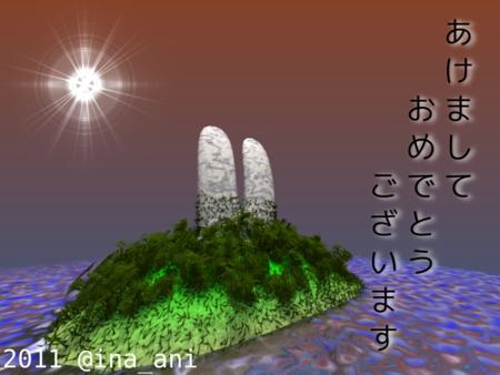 f:id:inajob:20101228231241p:image
