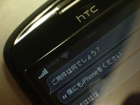 f:id:inajob:20120308235630j:image