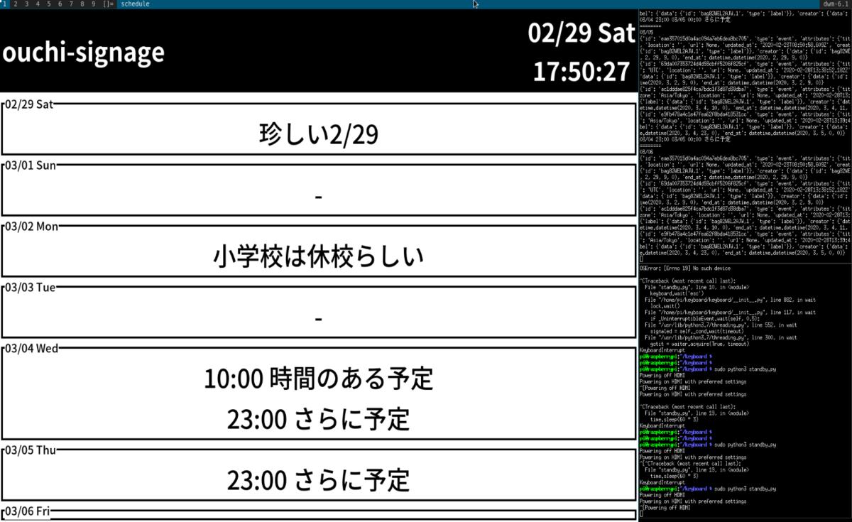 f:id:inajob:20200229175041p:plain