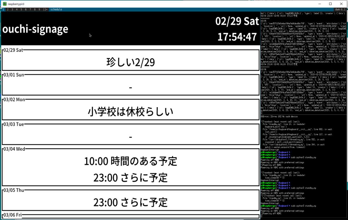 f:id:inajob:20200229175506p:plain