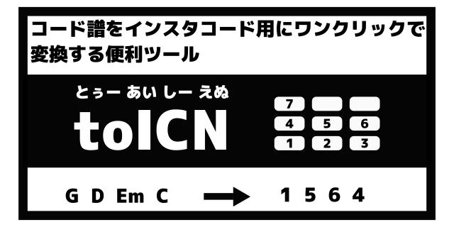 f:id:inajob:20211014152415p:plain