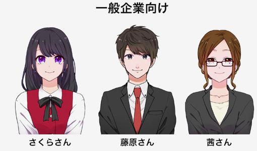 f:id:inaka-gurashi-saikou:20170701120358j:plain