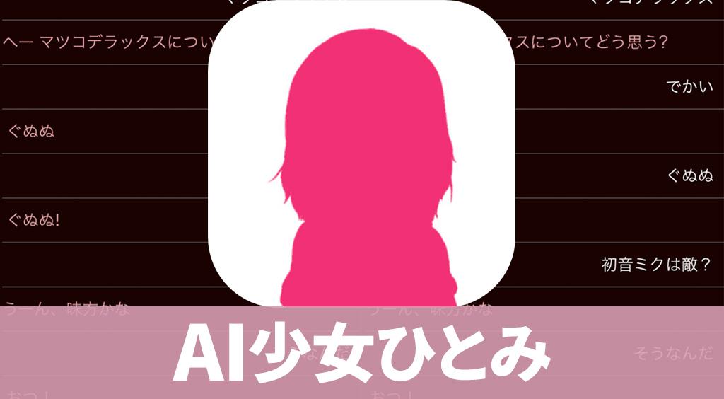 f:id:inaka-gurashi-saikou:20170706053051j:plain
