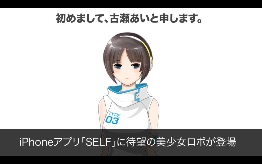 f:id:inaka-gurashi-saikou:20170710062556p:plain
