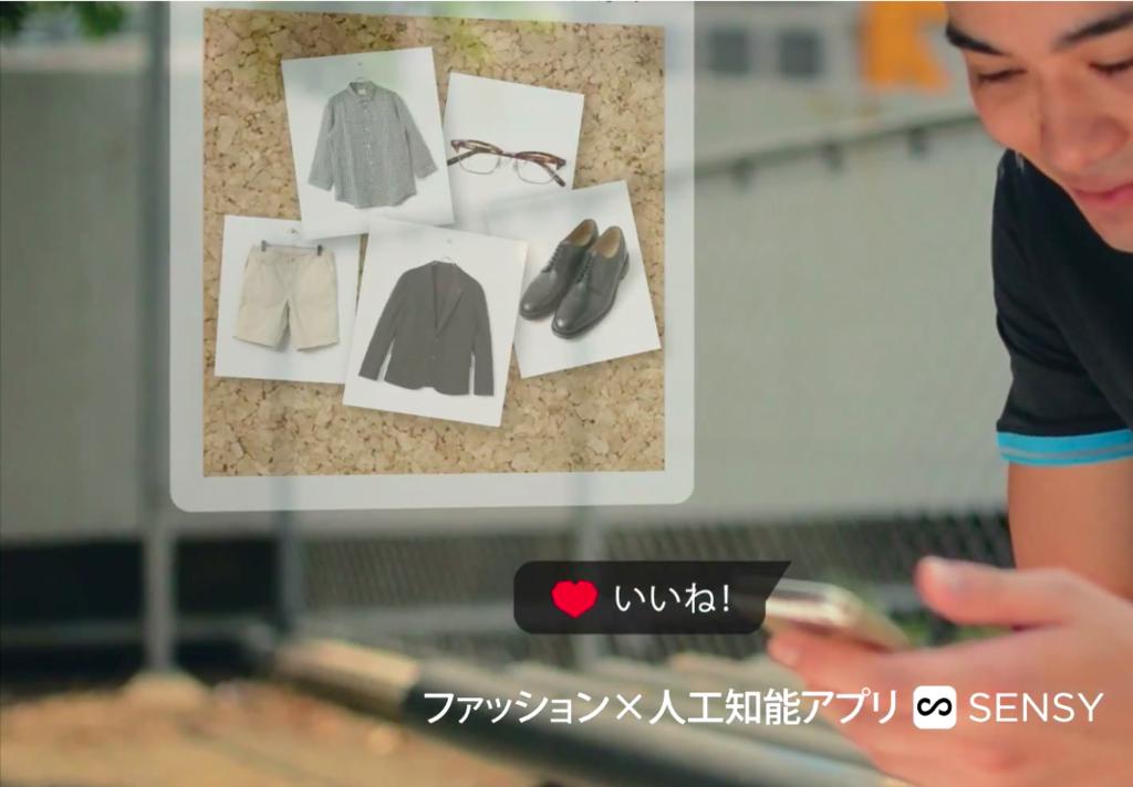 f:id:inaka-gurashi-saikou:20170722071605p:plain