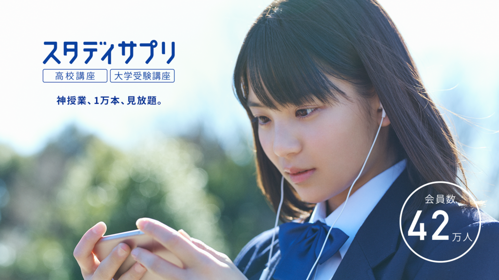 f:id:inaka-gurashi-saikou:20170723154717p:plain