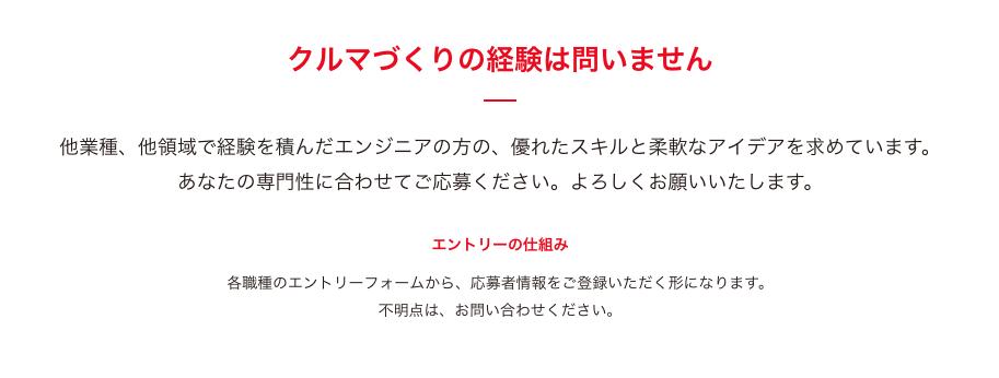 f:id:inaka-gurashi-saikou:20170730020606p:plain