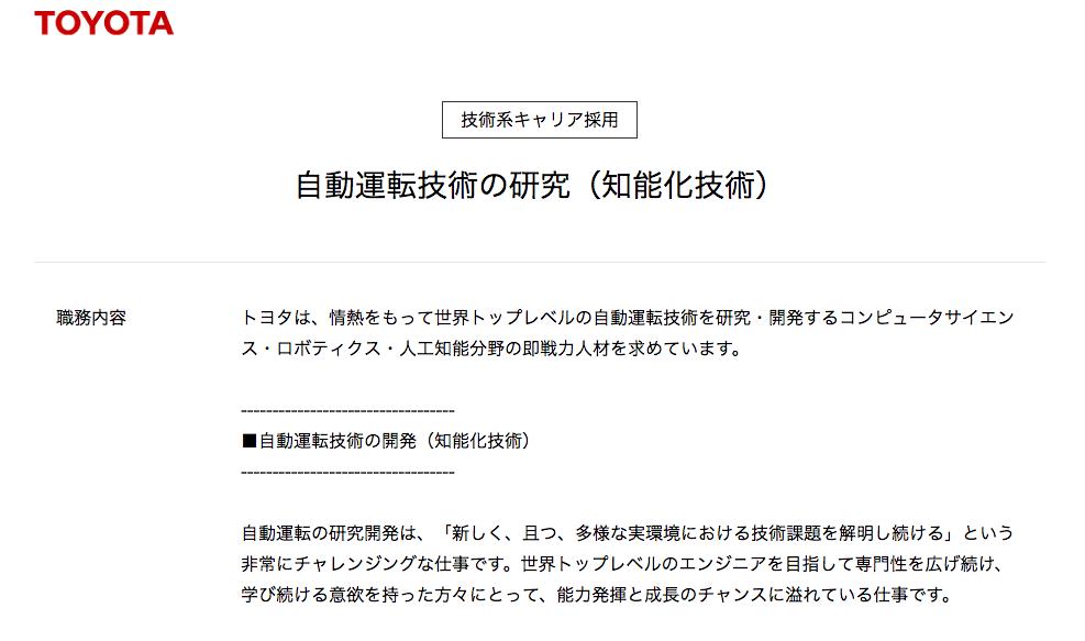 f:id:inaka-gurashi-saikou:20170730021359p:plain