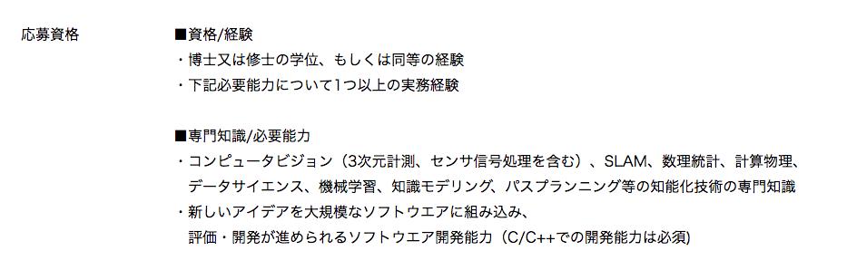 f:id:inaka-gurashi-saikou:20170730021436p:plain