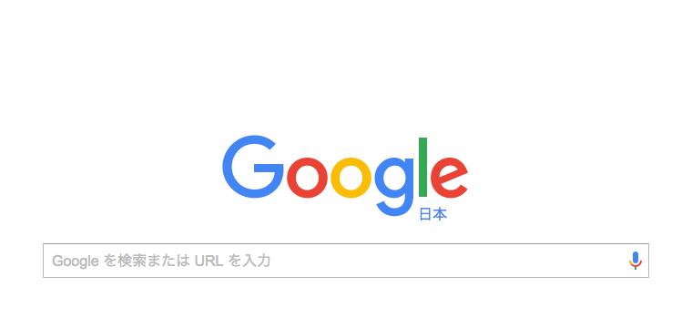 f:id:inaka-gurashi-saikou:20170801153427p:plain