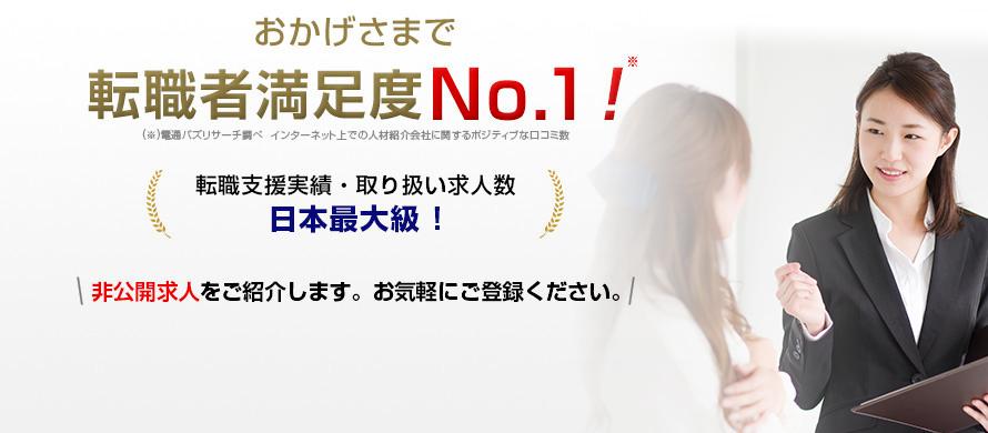 f:id:inaka-gurashi-saikou:20170825181024p:plain