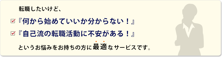 f:id:inaka-gurashi-saikou:20170825183933p:plain