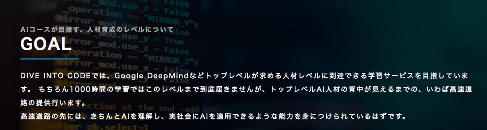 f:id:inaka-gurashi-saikou:20171029185319p:plain