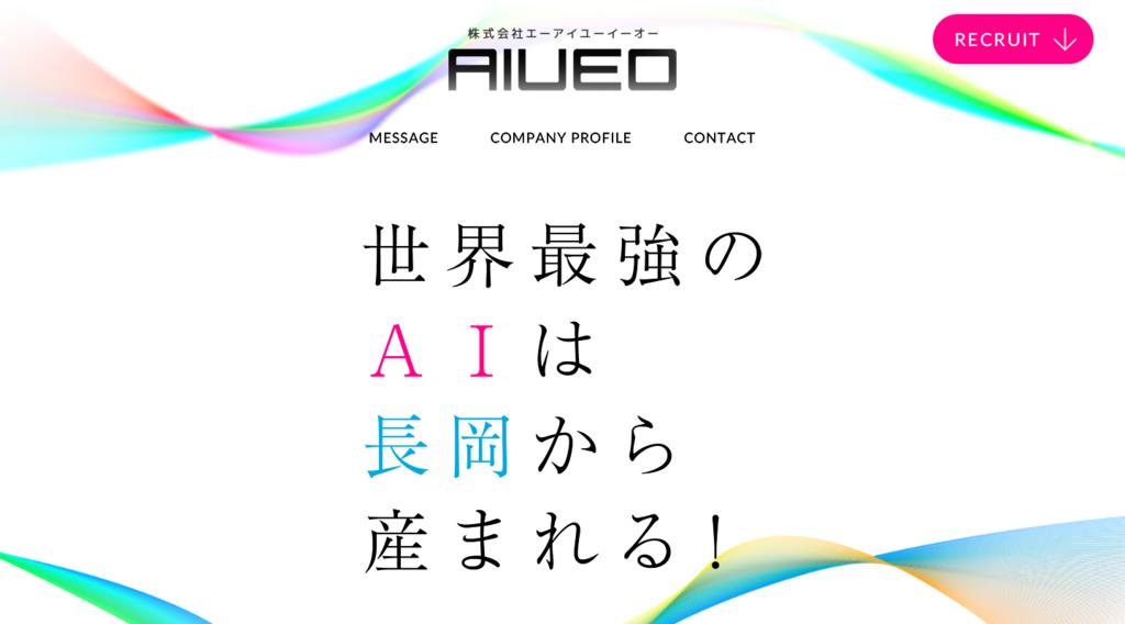 f:id:inaka-gurashi-saikou:20171108145325p:plain
