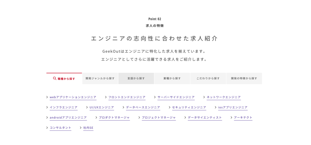 f:id:inaka-gurashi-saikou:20171115075340p:plain