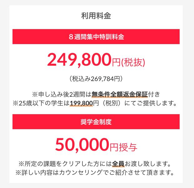 f:id:inaka-gurashi-saikou:20171115220511p:plain