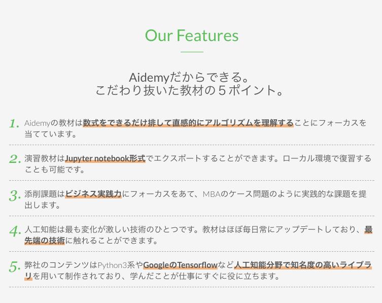 f:id:inaka-gurashi-saikou:20171115221156p:plain