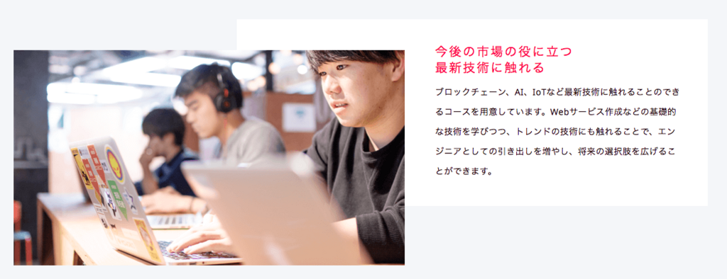 f:id:inaka-gurashi-saikou:20171214132058p:plain